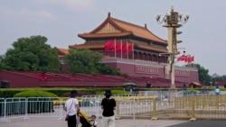 中共嚴密保安中準備百年黨慶天安門廣場封閉周邊管制