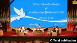 peace and youth kayah state (Myanmar State Counsellor Office)