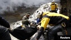 El accidente ocurrió en una escarpada zona de los Andes peruanos.
