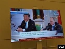 中国领导人习近平5月9日在克里姆林宫会晤普京。俄罗斯电视报道两人举行记者会。