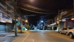 မဲဆောက်မြို့ ကိုဗစ်ထိန်းချုပ်ရေးအရှိန်မြင့်ဆောင်ရွက်