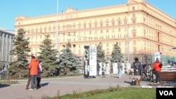 位於莫斯科的俄羅斯聯邦安全局總部大樓(美國之音白樺)。