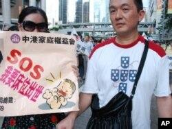 港人大陸懷孕妻子方女士(左)與丈夫鄭先生,參加今年的香港七一大遊行,爭取分娩床位