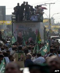 پاکستان مسلم لیگ نواز کی لاہور میں ایک ریلی
