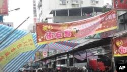春节流水席--爱心宴在台北万华的梧州街举行