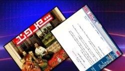 گزارش ديده بان حقوق بشر درباره وضعيت حقوق بشر در ايران
