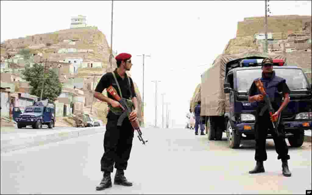 کٹی پہاڑی ۔۔کراچی