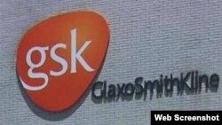 英国GSK公司在中国卷入行贿丑闻(视频截图)
