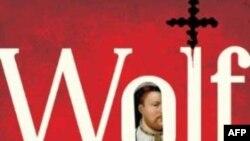 Wolf Hall (Đại Sảnh Sói) - Hilary Mantel