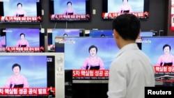 Şimali Koreyanın dövlət televiziyasında nüvə sınağının keçirilməsi elan edilir