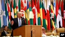 سخنرانی رئیس جمهور ترمپ در نشست رهبران اسلامی در ریاض پایتخت عربستان سعودی