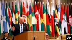 Donald Trump u posjeti Saudijskoj Arabiji
