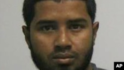 Akayed Ullah file