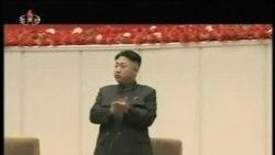 美冀与朝谈判 专家们促改变金家政权