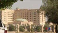 沙特展開大範圍腐敗調查關押208人