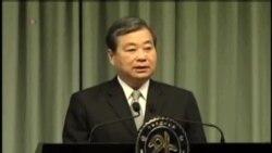 台灣斷絕與岡比亞外交關係