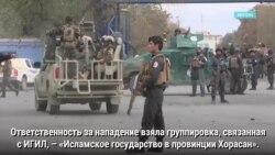 Московские консультации по Афганистану провалились