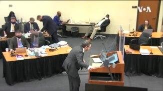 Floyd Officer Trial -- USAGM
