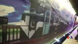 آزادی ٹرین: کراچی آمد پر گورنر سندھ نے استقبال کیا