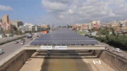 Beirut Solar Project Aims to Slow Power Cuts