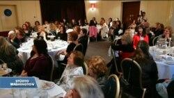 İngiltere'de Nilgün Belgün'le Kadın Kadına Buluşma
