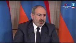 «Մենք տրամադրված ենք պոզիտիվ փոփոխությունների»․ վարչապետը հայ-ամերիկյան հարաբերությունների հետագա զարգացման մասին
