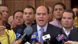 委內瑞拉否認謊報修憲會議投票人數 (粵語)