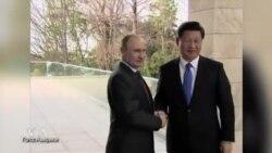 Москва поворачивает к Пекину