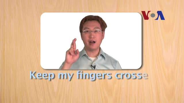 English in a Minute: Keep Your Fingers Crossed