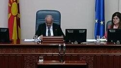 Почна собраниската седница за уставните измени