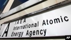 ປ້າຍຕິດຕັ້ງໃສ່ຕຶກ ໝາຍເຖິງ ອົງການປະລະມານູສາກົນ ຫຼື International Atomic Energy Agency, IAEA,ໃນນະຄອນ ວຽນນາ ຂອງປະເທດອອສເຕຣຍ, ວັນທີ 5 ມີນາ 2013.