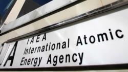 အီရန္ဟာ ကန္႔သတ္ခ်က္ထက္ ယူေရနီယံ သန္႔စင္ခဲ့ဟုု IAEA အတည္ျပဳ