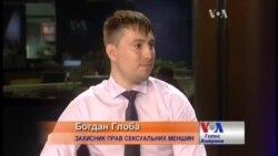 Досвід роботи з ЛГБТ, який має уряд США, не цікавить українську владу - активіст