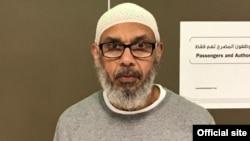 Amir Abdelghani, 59 tahun, divonis hukuman penjara 30 tahun terkait rencana pengeboman di kota New