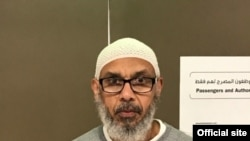 Amir Abdelghani, 59, was sentenced to 30 years in prison for his part in the conspiracy headed by the Egyptian cleric Sheikh Omar Abdel-Rahman to target the United Nations, FBI offices and other New York City landmarks. (Source - ice.gov)
