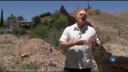 Чи потрібна стіна на американо-мексиканському кордоні? Відео
