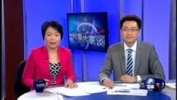 VOA卫视(2014年10月21日 第二小时节目)