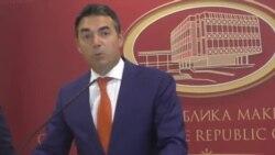 """Димитров: """"Владата на Република Македонија ниту имала намера, ниту дала наредба или инструкција, ниту извршила разузнавачки дејства""""..."""