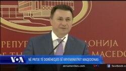 Maqedoni: Pengesa për reformat