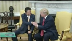 """时事看台: 美国""""100%挺日本""""掀涟漪效应"""