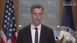 Lisakoli lya Etats-Unis lya ADF bo' ISIS-DRC