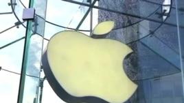 670.000 dollarë një kompjuter Apple i 1976s