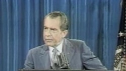 40-я годовщина «Уотергейт»