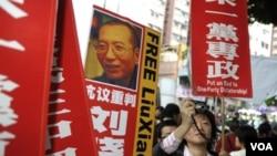 Aktivis pro demokrasi di Hong Kong unjuk rasa menuntut pembebasan para tahanan politik Tiongkok termasuk pemenang Nobel, Liu Xiaobo. Pemerintah Beijing masih menerapkan kontrol yang ketat terhadap media dan kebebasan berbicara bagi warganya.