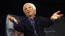 آغاز دوره سوم تدریس سینمایی بهرام بیضایی در دانشگاه استنفورد کالیفرنیا
