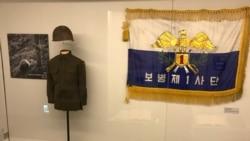 [헬로서울 오디오] 한국전 유해발굴 특별전 '67년만의 귀향'