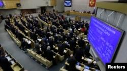 20일 러시아 연방의회 하원인 '두마'에서 크림반도와의 합병조약을 만장일치로비준했다.