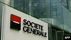 Nhân viên ngân hàng trong vụ lừa đảo lớn ở Pháp bị kết án 3 năm tù