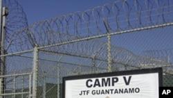 塔纳摩湾的美国拘留中心