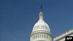 Senato Küçük İşletmelere Kredi Yaratacak Tasarıyı Onayladı